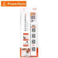 PowerSync 群加 一開八插 (3P+2P) 防雷擊省力延長線 2.7M