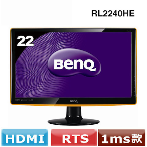 BENQ 明基 RL2240HE 22型 大黃蜂 不閃屏電競螢幕