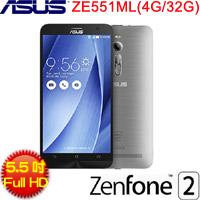 【福利品】ASUS 5.5吋  ZenFone 2 ZE551ML 灰