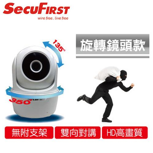 SecuFirst WP~G01SC 旋轉HD無線 攝影機
