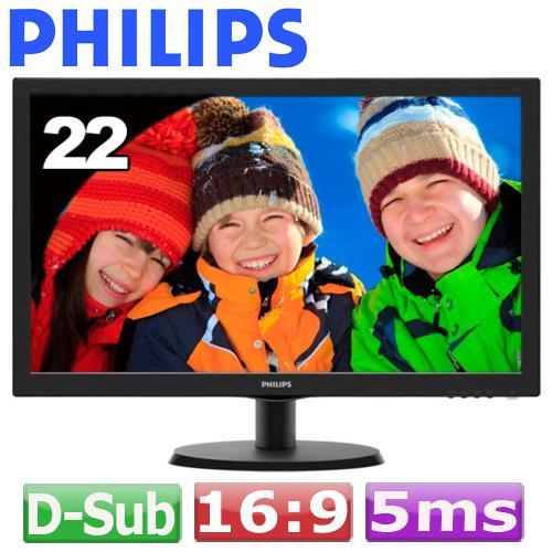PHILIPS 飛利浦 223V5LSB2 22型 LED寬螢幕顯示器