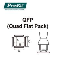 ProsKit 寶工 QFP用熱風嘴9SS-900-F