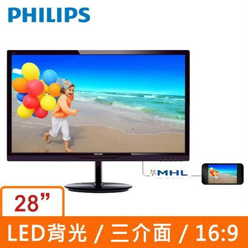 PHILIPS  28型不閃爍廣視角液晶螢幕 284E5QHSD