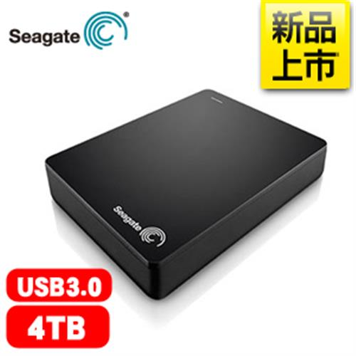 Seagate Backup Plus Fast 2.5吋 4TB 行動硬碟
