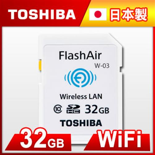 Toshiba 32GB FlashAir SDHC Card  W-03