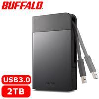 BUFFALO 2.5吋 2TB 軍規防震加密行動硬碟 黑 HD-PZF