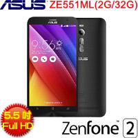 【福利品】ASUS華碩 5.5吋  ZenFone 2 ZE551ML 黑