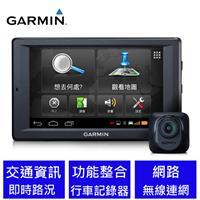 GARMIN NUVI 4592R 導航機 (含行車記錄器)