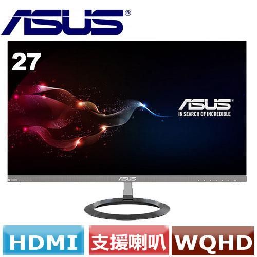 R2【福利品】ASUS華碩  27吋WQHD螢幕 MX27AQ