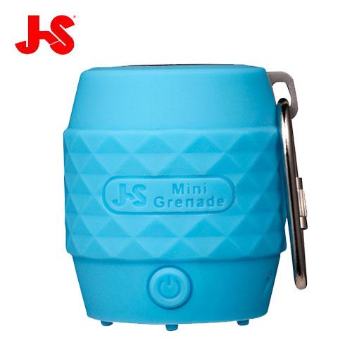JS淇譽 JY1005 小手雷藍牙NFC喇叭 藍
