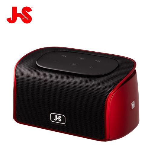JS淇譽 JY1200 時尚攜帶式藍牙喇叭 紅