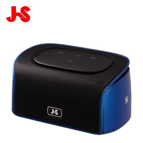JS淇譽 JY1200 時尚攜帶式藍牙喇叭 藍