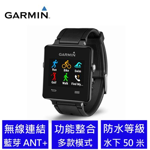 GARMIN vivoactive GPS 智慧運動手錶 黑