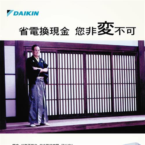 DAIKIN 大金空氣清淨機專用濾網(K-X/K-XE25-71) 1044762(1片)