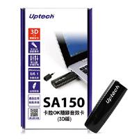 Uptech 登昌恆 SA150 卡拉OK隨錄音效卡
