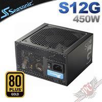 Seasonic海韻 S12G 450W 金牌認證 電源供應器