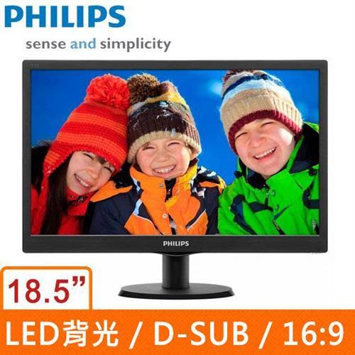 PHILIPS  19型LED液晶螢幕 193V5LSB2