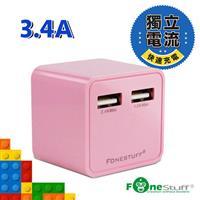 FONESTUFF FW001 3.4A雙USB充電器-粉色