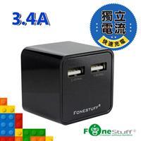 FONESTUFF FW001 3.4A雙USB充電器-黑色