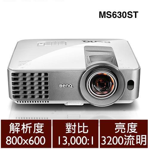 ~商務~BenQ MS630ST SVGA 超短焦商務投影機