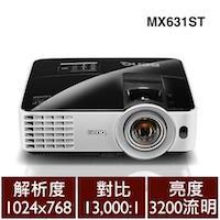 BENQ 明基 MX631ST 短焦投影機