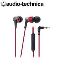鐵三角 ATH-CKR3iS 智慧型手機用 耳塞式耳機麥克風 紅