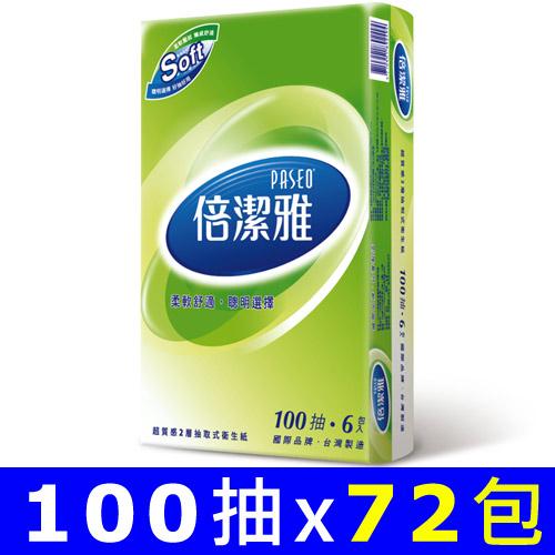 倍潔雅 超質感抽取式衛生紙 100抽x72包/箱