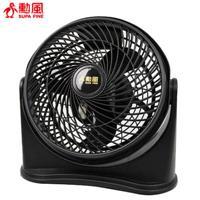 勳風【9吋】集風式空氣循環扇 HF-7628