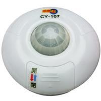 CY-107 紅外線感應器