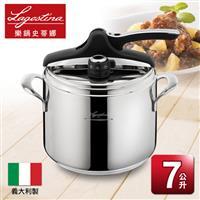 【LAGOSTINA樂鍋】Domina Vitamin 7公升壓力鍋