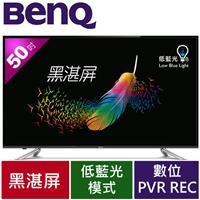 BENQ 【低藍光】50吋黑湛屏大型液晶電視 50IH6500