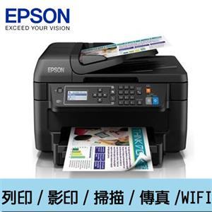 【加購黑+黃墨水第2顆6折】EPSON WF-2631 8合1WIFI傳真複合機