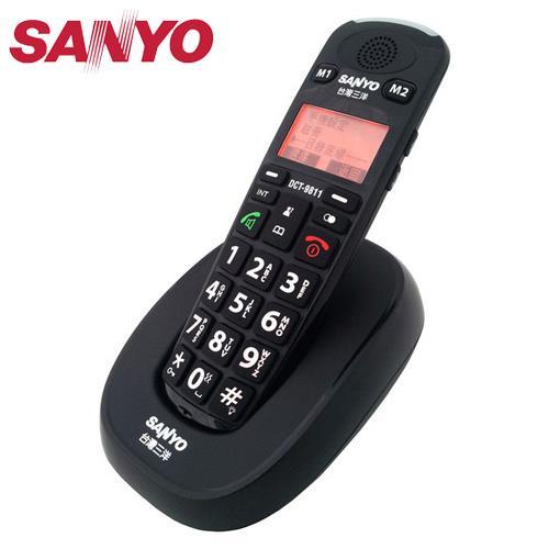 SANYO 三洋 銀髮族貼心設計數位電話 DCT-9811 黑