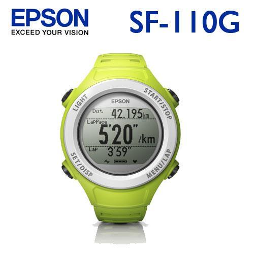 EPSON SF-110G Runsense 路跑教練-輕盈綠
