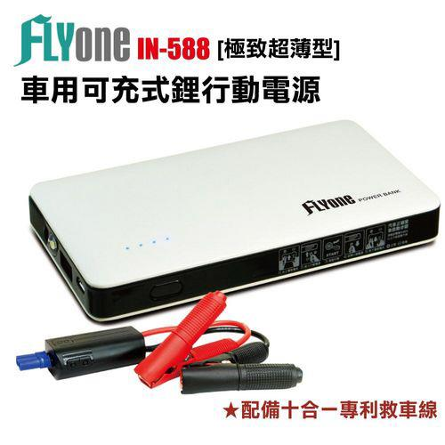 Eclife-FLYone IN-588  6000mAh