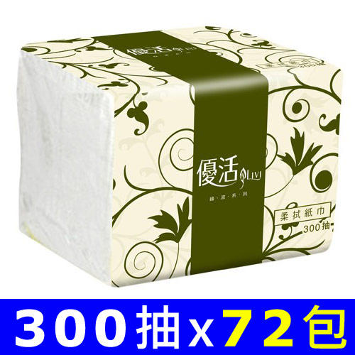Livi優活 單抽式柔拭紙巾 300抽x72包/箱 (環保裸包裝)