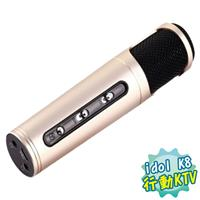 【FULL POWER】idol K8 偶像K吧 個人行動KTV 香檳金