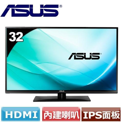 R2【福利品】ASUS VA321H 32型IPS寬螢幕