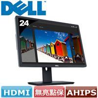R2【福利品】DELL UltraSharp U2413 24吋顯示器