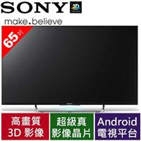 SONY索尼  65吋 3D智慧型液晶電視 KDL-65W850C