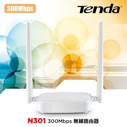 Tenda N301 300M超值螃蟹機無線路由器