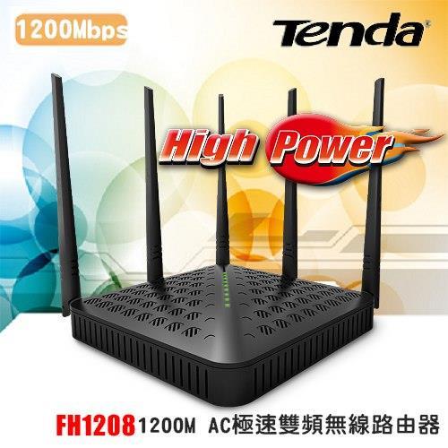 Tenda FH1208 1200M AC 極速雙頻無線路由器