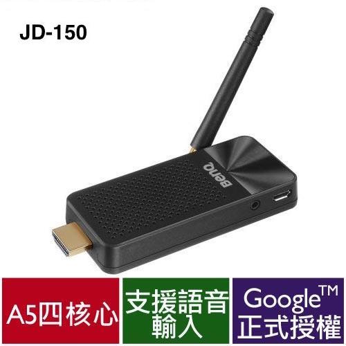 BenQ JD-150 電視上網精靈