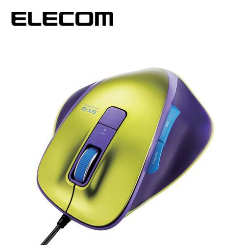 ELECOM M-XG系列 滑鼠 有線版L 綠紫