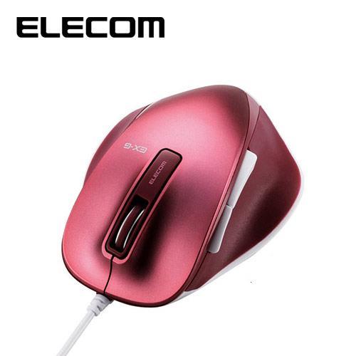 ELECOM M-XG系列 滑鼠 有線版S 酒紅