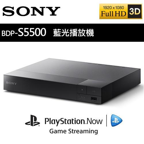 SONY索尼 Mira/3D藍光播放機 BDP-S5500