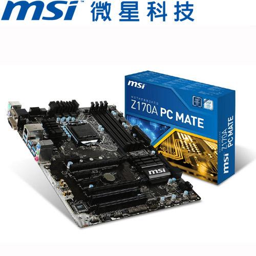 ~ 品~MSI微星 Z170A PC MATE 主機板