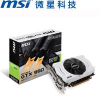 MSI微星 GTX 950 2GD5 OC 顯示卡
