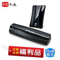 (全新福利品)PX大通 ED-725 HDTV高畫質雙天線數位棒