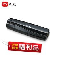 (全新福利品)PX大通 HD-325HDTV高畫質數位棒
